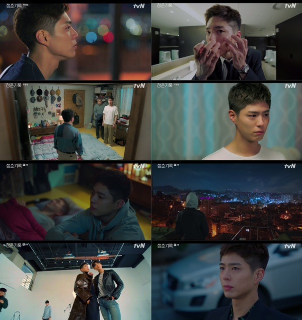 'Youth Record' Park Bo-gum, the reason why we have no choice but to cheer for the brilliant challenge