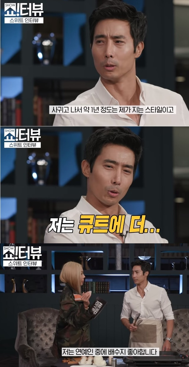 "Captain Lee Geun ""I prefer cute woman rather than sexy woman... My ideal type is Suzy"" ('Showteriew')"