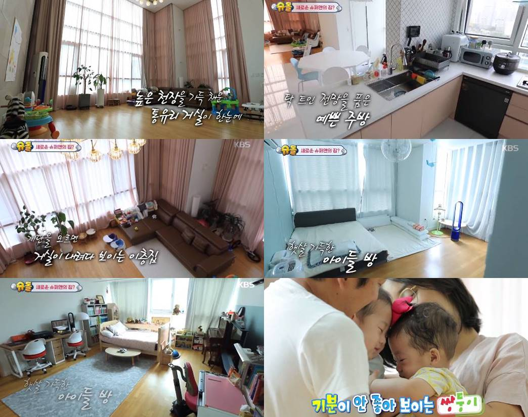 'Return of Superman' Lee Chun-soo, luxury penthouse 'Clean + full of sunshine'