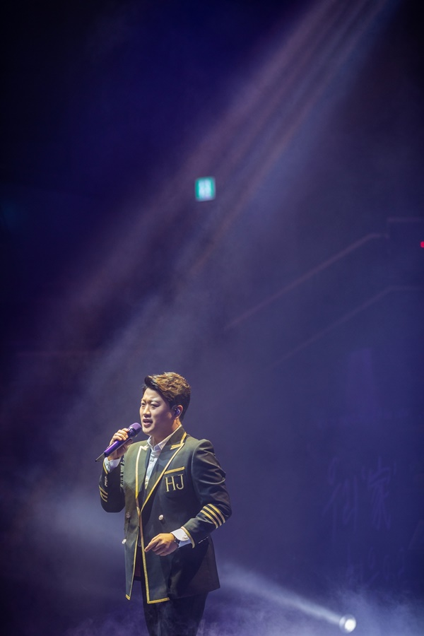 Kim Ho-joong expressed his emotions of fan meeting again...VOD released at'Cave Con'