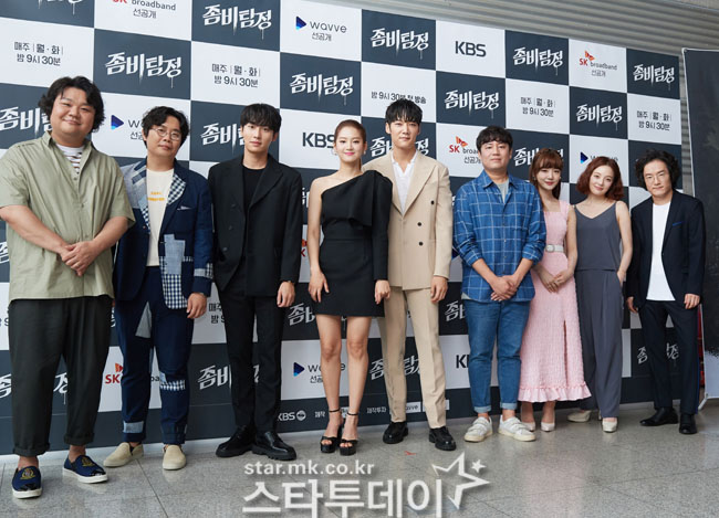 [Photo] We are the main characters of the drama 'Zombie Detective'