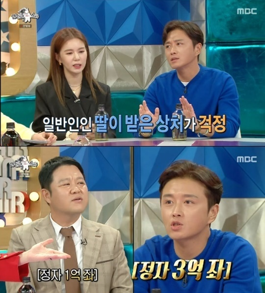Park Si-eun and Jin Tae-hyun shared their plan for having a child  (Radio Star)