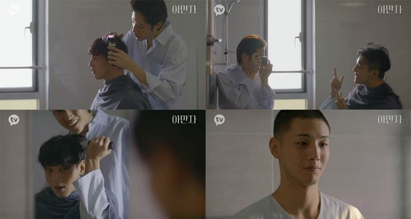 'Amanja' Jisoo and Lee Jong-won unveil heartbreaking shaved shoes...Brother Chemie Diverging