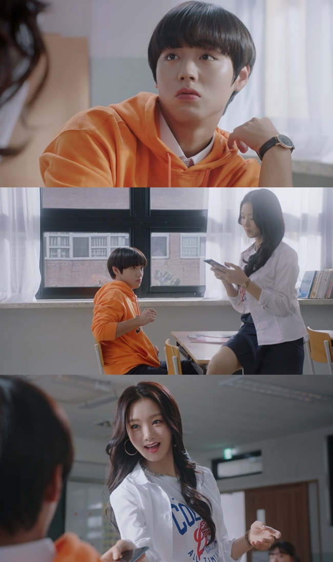 'Love Revolution','Charismatic Girl' Lee Se-hee approaches Park Ji-hoon
