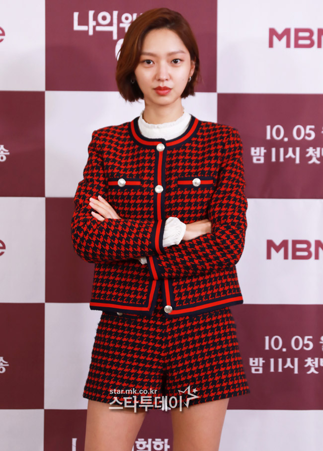 [Photo] Choi Yoo-hwa, with an urban image