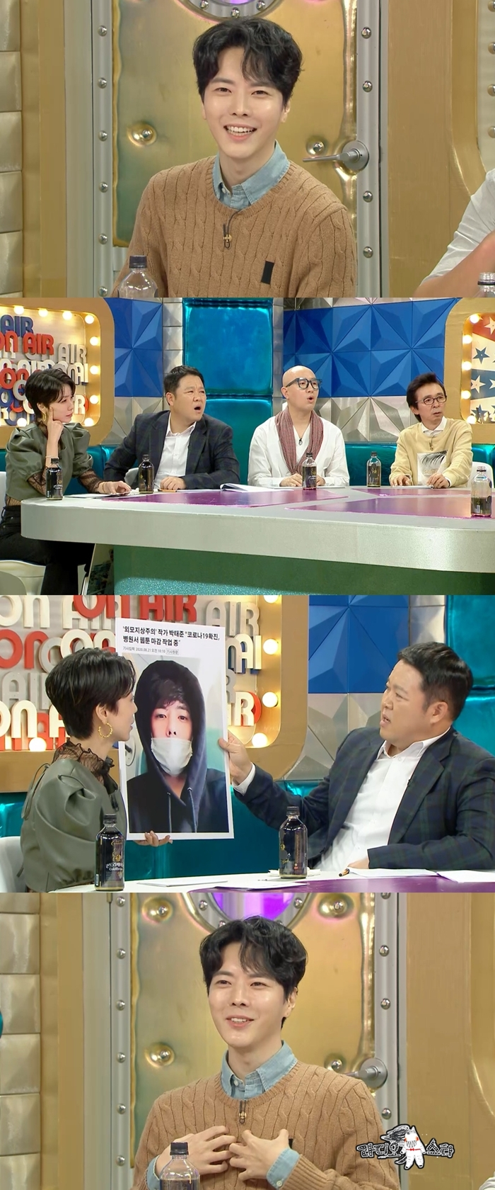 "'Radio Star' Park Tae-jun ""Covid-19 cure...the smell and taste haven't come back yet"""