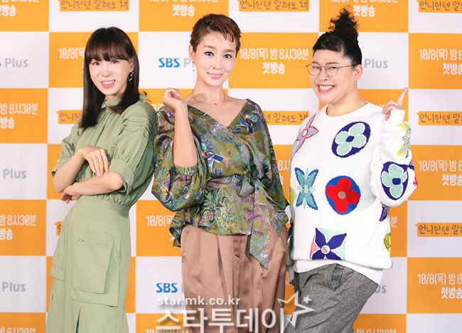 [Photo] Lee Young-ja, Kim Won-hee, Lee Ji-hye, charismatic women united