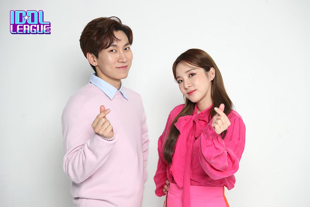 Sandara Park selected as a MC of 'Idol League' with Seo Eun-kwang