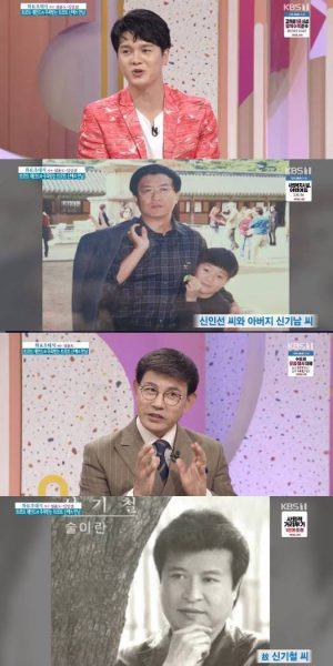 "'Morning Yard' Shin In-seon ""Shin Ki-cheol, my late uncle is my first fan"""