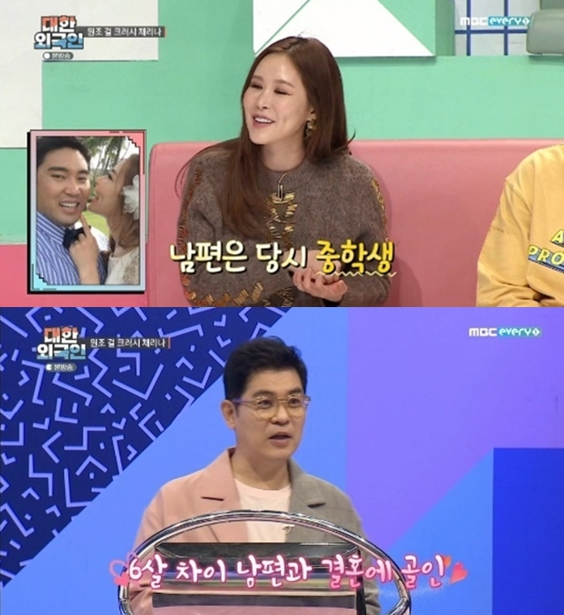 "'Sout Korean Foreigner' Chae Ri-na ""My husband, Park Yong-geun, was middle school student when I debuted as Roo'ra"""