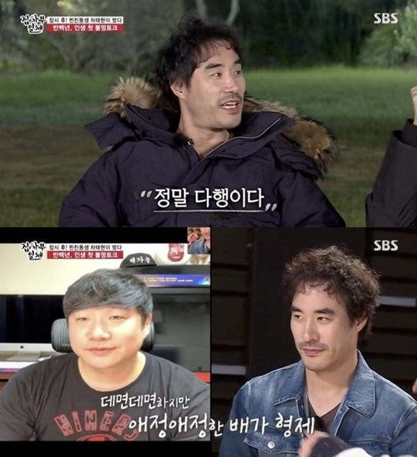 "'All The Butlers' Bae Seong-woo ""I want to say gratitude to my younger brother Bae Seong-jae, who became famous earlier than me, playing the role of a breadwinner"""