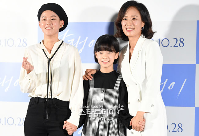 [Photo] Woo Mi-hwa, Lee Yeon, Kim Bo-min, please look forward to the family chemistry