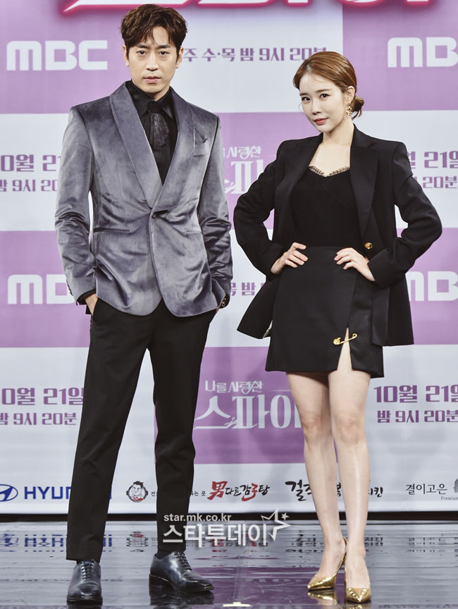 [Photo] Moon Jung-hyuk and Yoo In-na, spy charisma