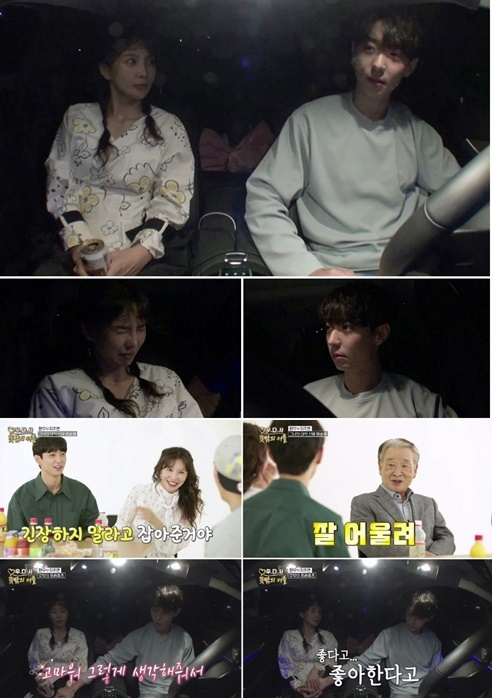 "'Can we fall in love again? 3'PD ""Hyunwoo and Ji Joo-yeon fall in love?"" [Interview]"