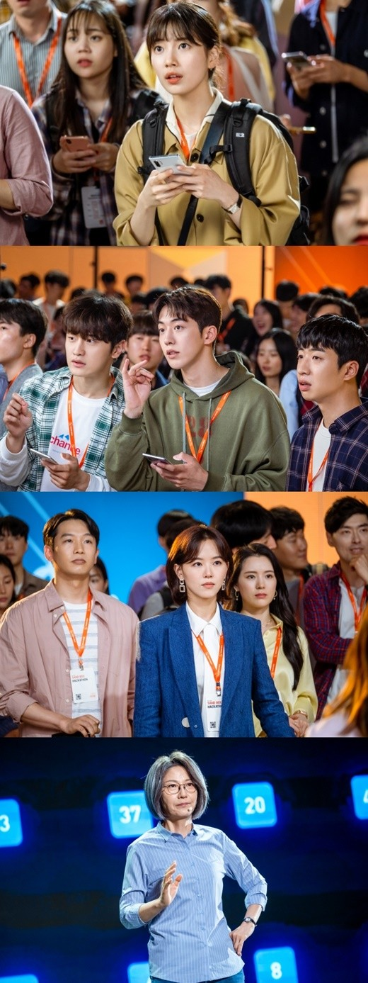 'Startup' Bae Suzy x Nam Joo-hyuk x Kang Hanna, who will move into the dream space?