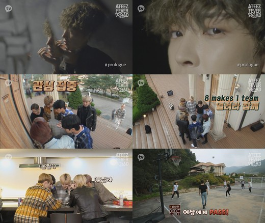 'ATEEZ FEVER ROAD' A killing mission rather than a healing trip? Overwhelming view of the world attract viewers' attention