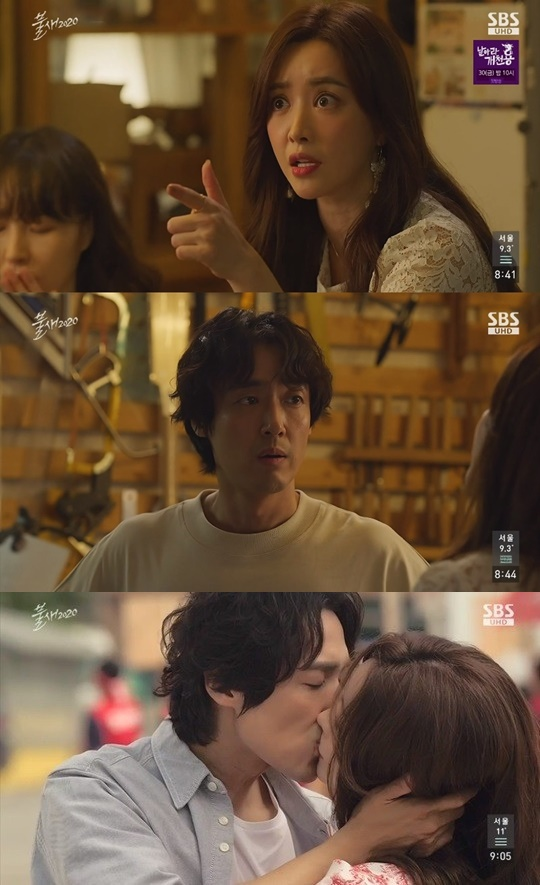"'Firebird 2020' Lee Jae-woo kisses Hong Soo-ah... ""Will you fall in love with me if I flirt?"""