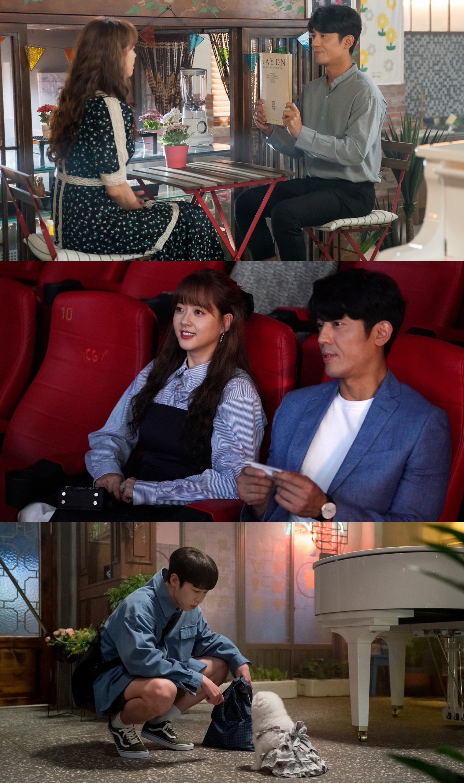 'Do Do Sol Sol La La Sol' Go Ara and Kim Joo-heon went to theater together 'Lee Jae-wook jealousy explosion'