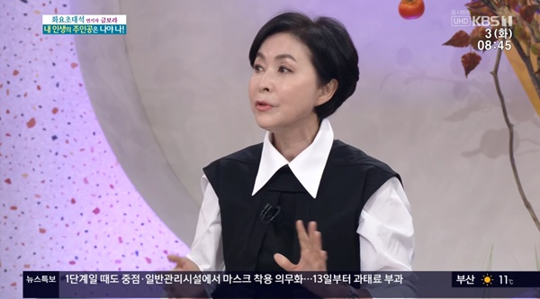 "Geum Bo-ra ""past cohabitation + pregnancy rumors, accusation of defamation"" (Morning Yard)"