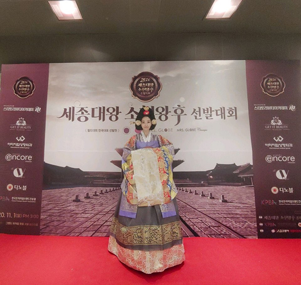 'Voice Queen' Lee Yoon-kyung won the beauty award for Queen Soheon, King Sejong