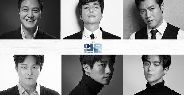 Jang Jin directed play 'Ice' Appeared in Jung Woong-in, Park Ho-san, Kim Sun-ho… 21 year start