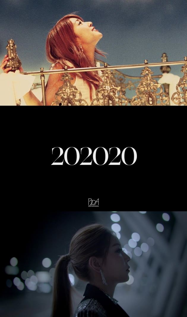 BoA documentary '202020 BoA' refocused on music activities celebrating the 20th anniversary of their debut