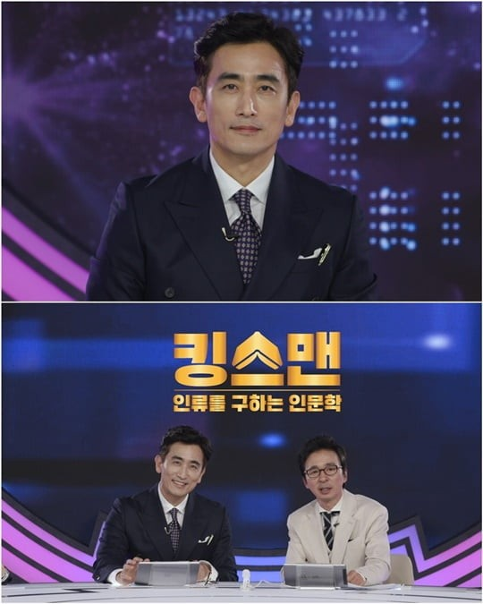 'Kingsman' Cha In-pyo expressed his love of Shin Ae-ra