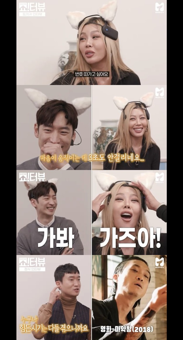 "Lee Je-hoon, Jessi ""I want to pick a number"" keeps your ears ('Showterview')"