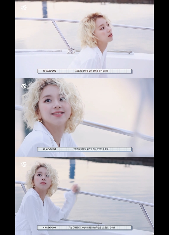 "Twice Chaeyoung ""It's my first time without a fan...but this year wasn't bad"""
