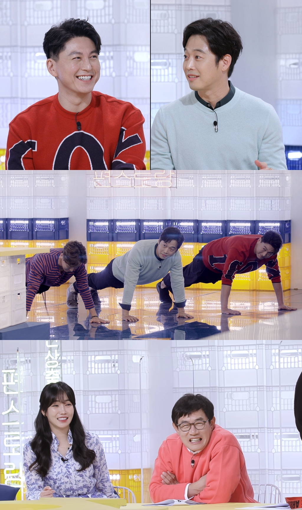 'Stars' Top Recipe at Fun-Staurant' Kim Jae-won, Ryu Soo-young, Heo Kyung-hwan, pride tendon push-ups