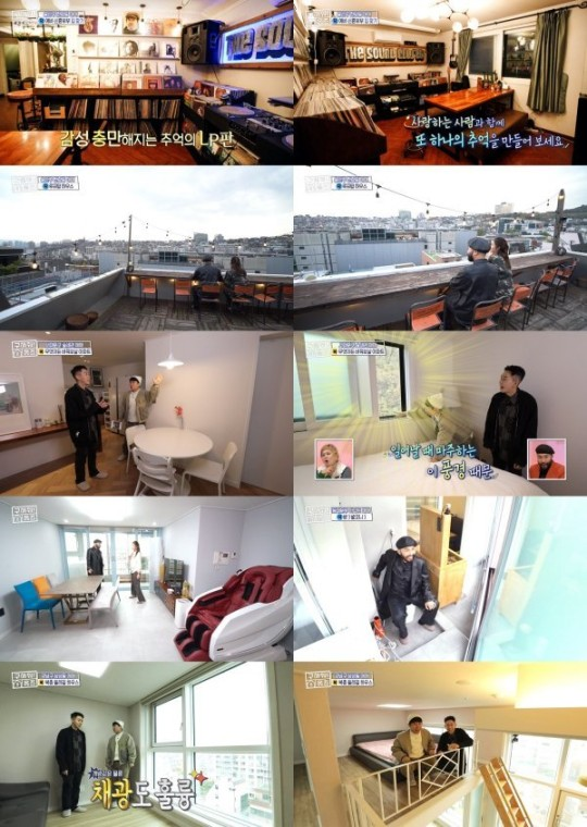 'Where is My Home' Han Da-gam x Loco x Yang Se-hyung, ranked 1st in 2049 ratings for 44 consecutive weeks at the same time