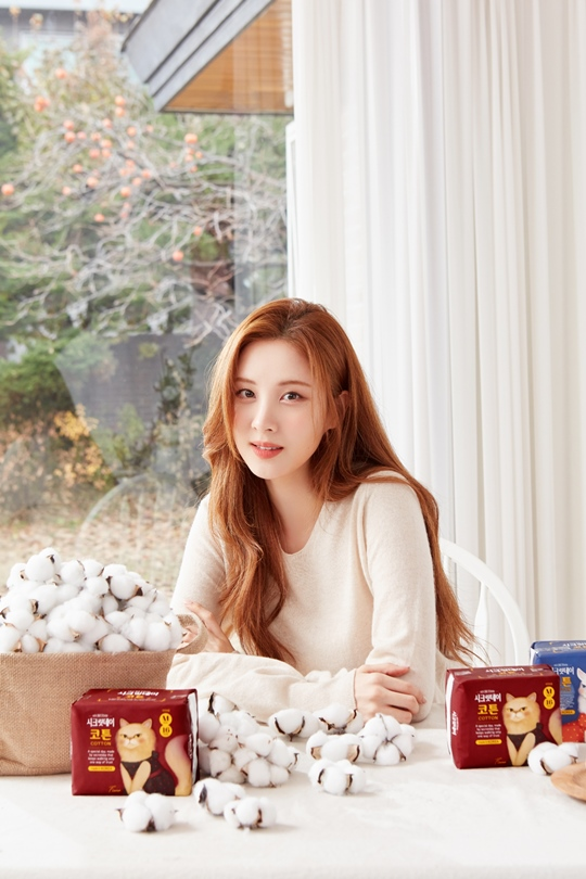 Seohyun is the New Model of Secret Day
