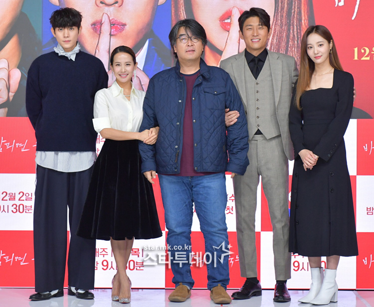 [Photo]'Cheat on Me, If You Can' online production presentation held