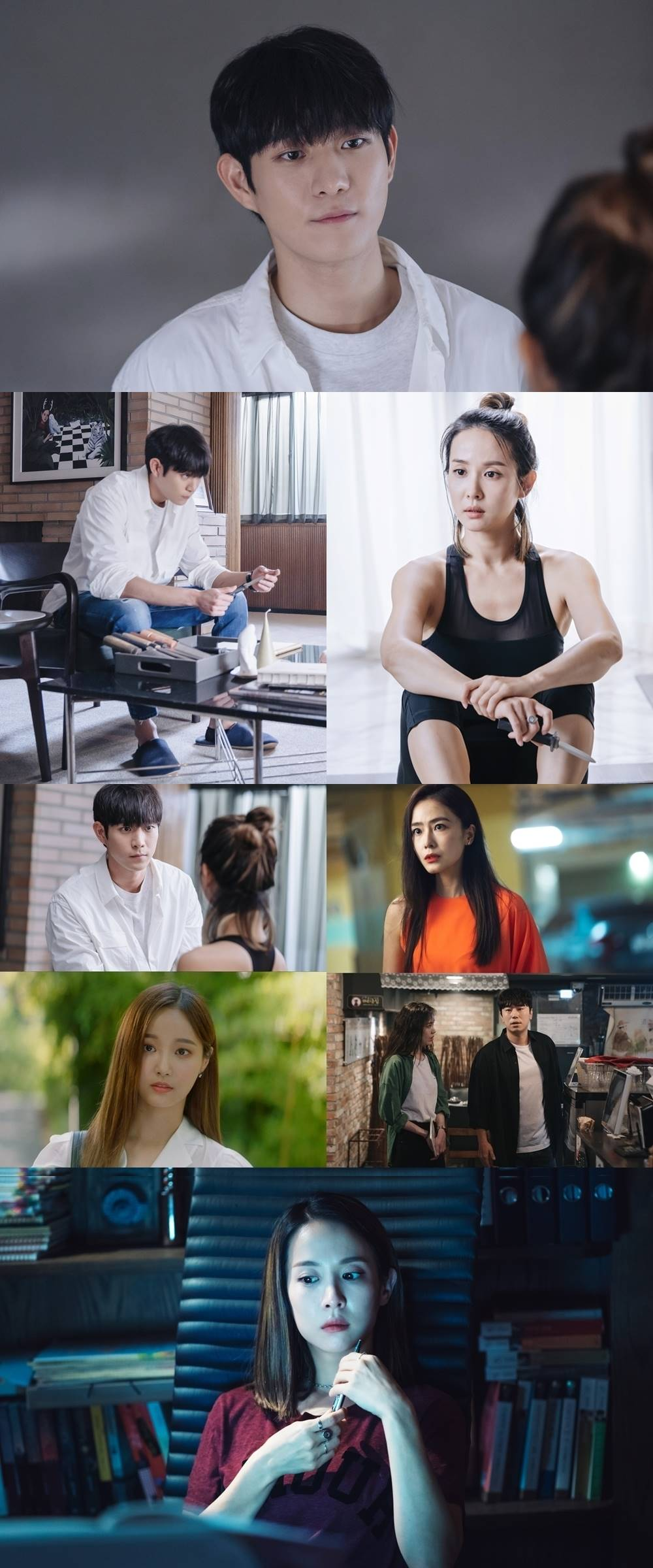 'Cheat on Me, If You Can' Kim Young-dae begins to visit Jo Yeo-jung