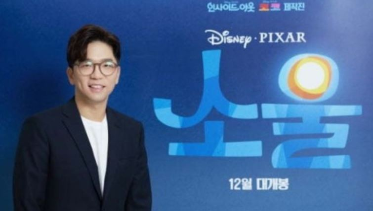 Lee Jeok, the main character of the domestic ending song of Disney Pixar Annie 'Soul'