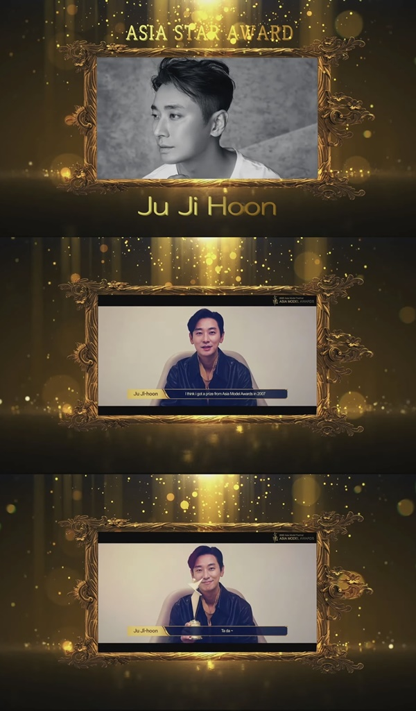Ju Ji-hoon received the Asian Star Award in the actor category at 'Asian Model Awards'