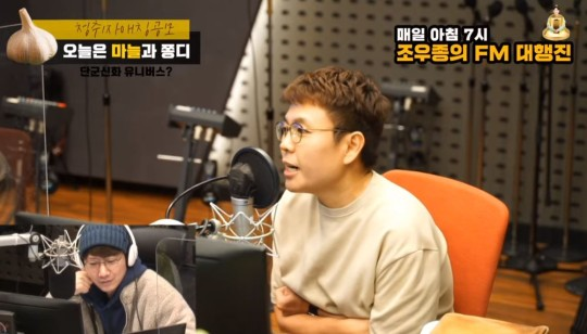 """Jeong Seung-je """"Success in taking the correct answer for the University Entrance exam...I was also surprised"""" ('FM Grand March')"""