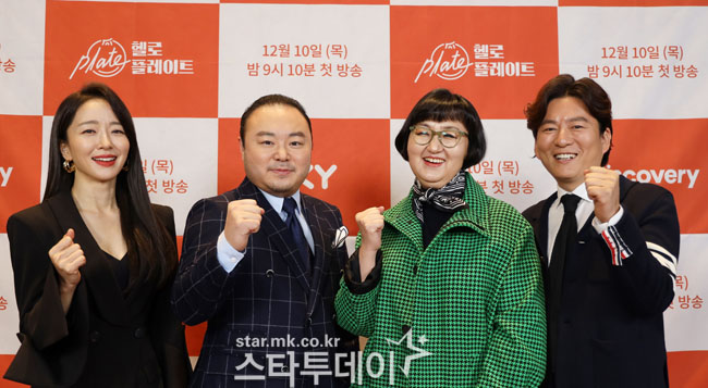 [Photo] Park Sun-young, Kim Hoon-yi, Noh Hee-young, Kang Leo, united as a culinary survival