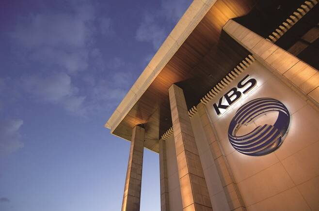 Promotion of KBS license fee increase… Postponed public hearing on the 17th