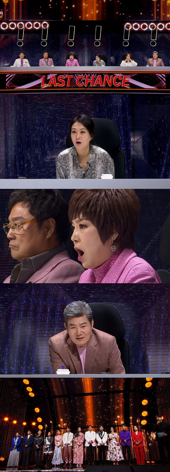 'K-Trot in Town 2' announced today (16th) top 6 finalists