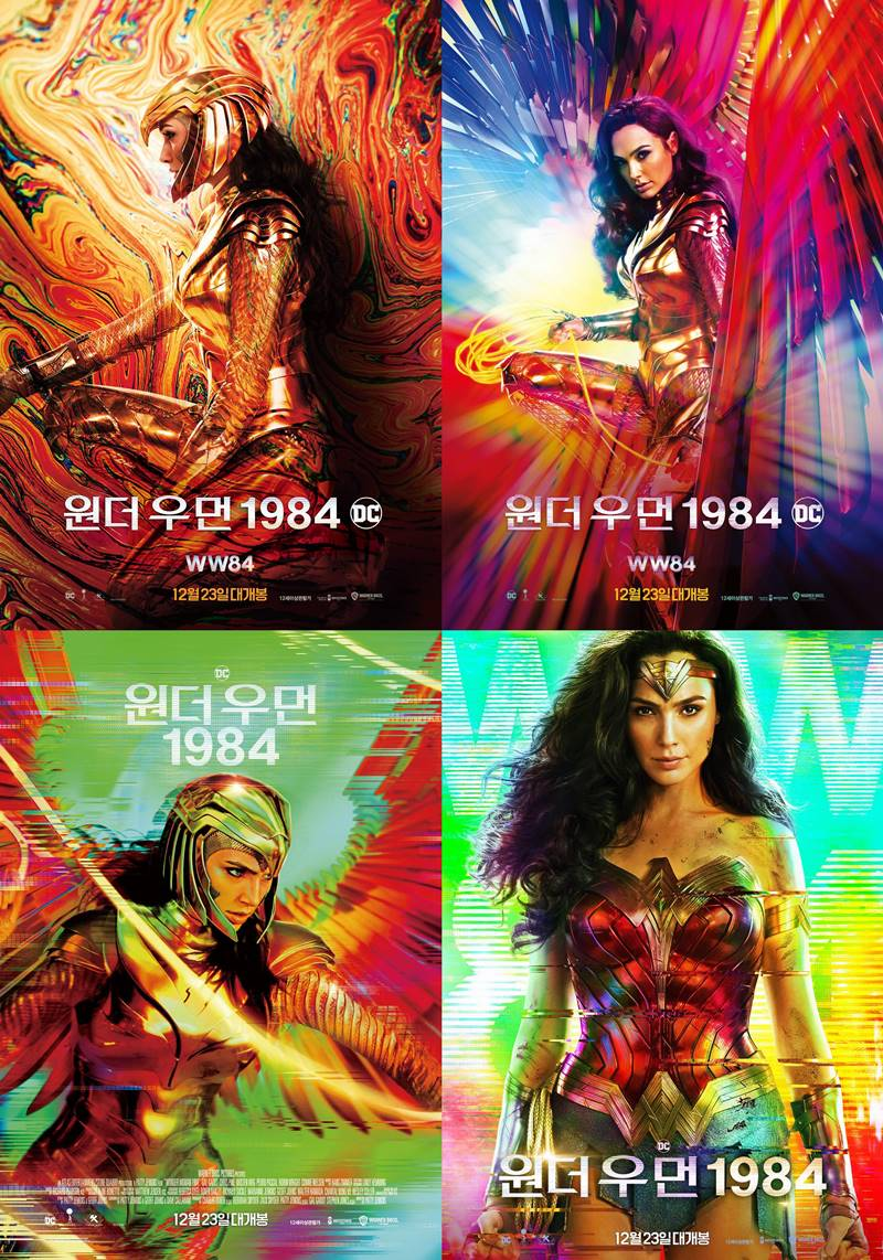 'Wonder Woman 1984' Gal Gadot, Fashion Parade 'The Extreme of Splendor'