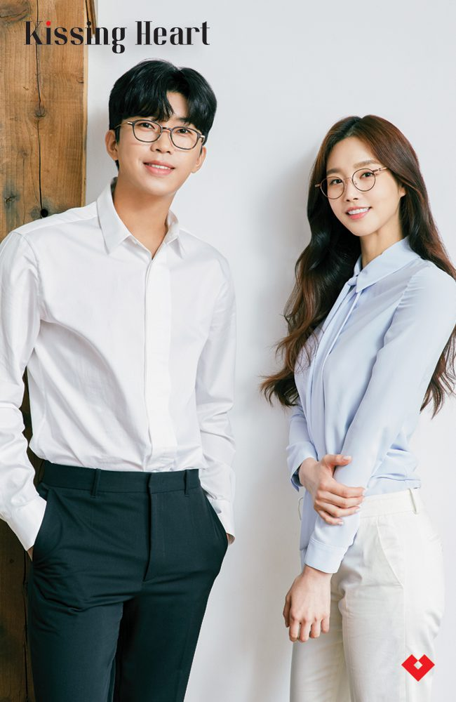 Lim Young-woong x Kim Yoo-mi, this combination is different... Intellectual attraction