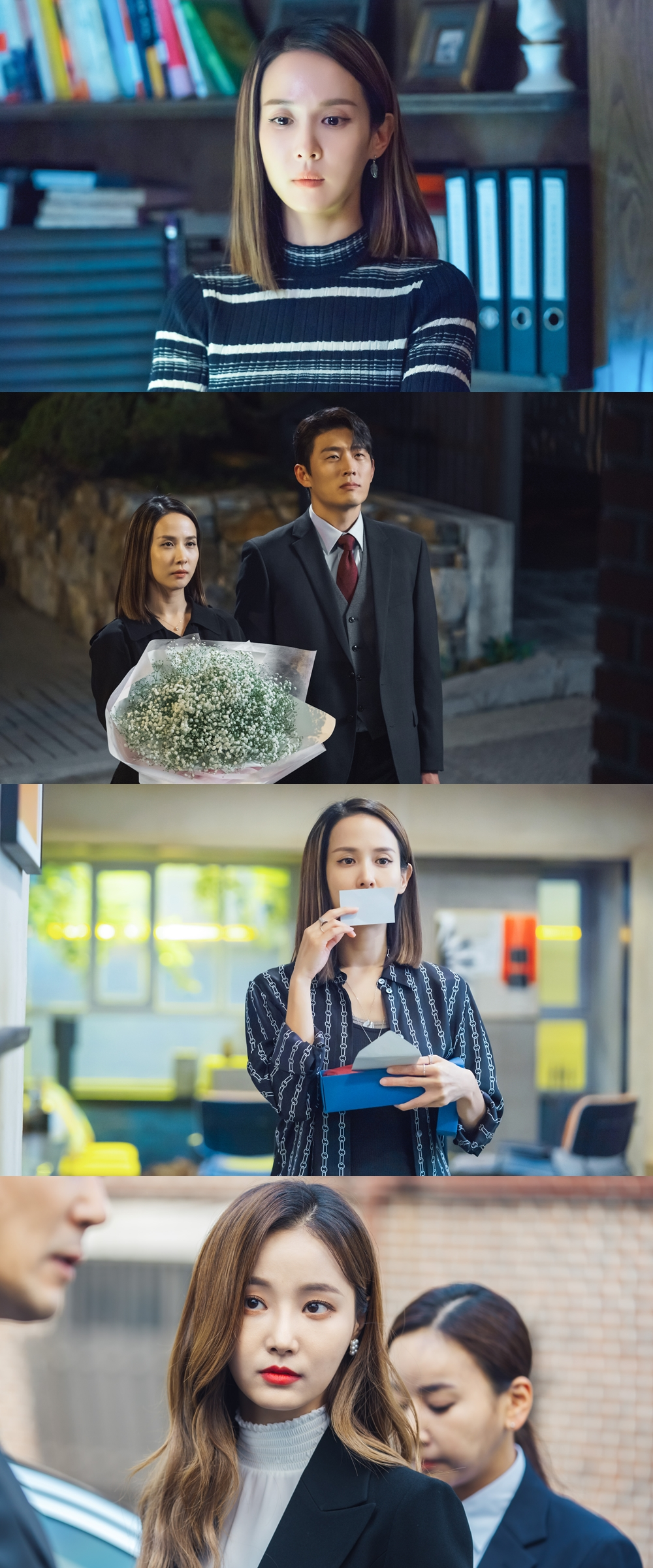 Cheat on Me, If You Can' Jo Yeo-jung found an evidence of her husband Go Jun's cheating
