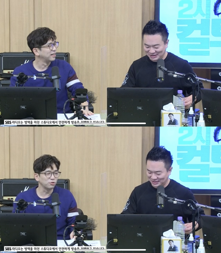 "Lee Juck 'Cultwo Show' ""It's harder for the vulnerable this year, donating 50 million won of briquettes"""