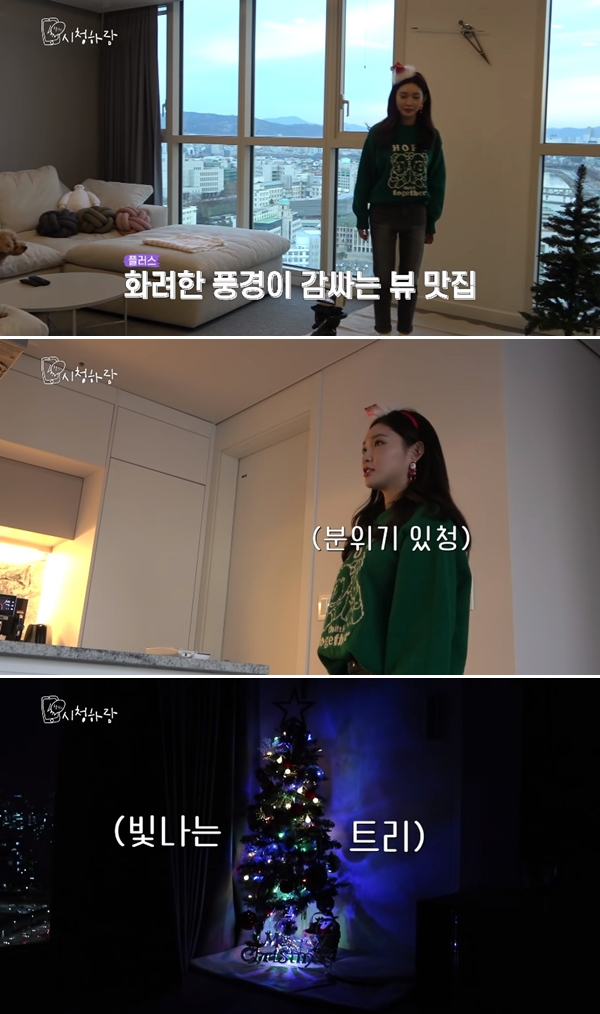 Cheongha, this is the house of a popular singer...'open view + modern interior'