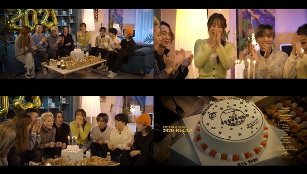 Yooha x Ruamel, today (25th) year-end closing year-end party...a surprise gift for fans