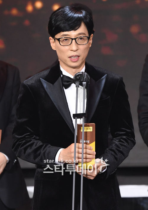 """Yoo Jae-Seok will collaborate with CP of 'Happy together' and returns to KBS """"debating details"""""""