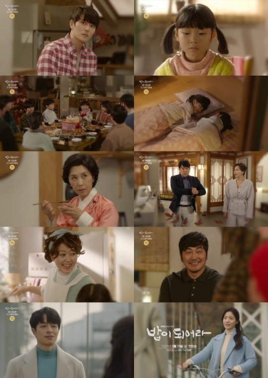 'Become a Rice' 3rd teaser with warmth released