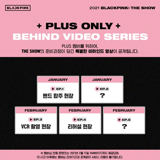 Live band joins BLACKPINK Concert 'The Show' joins... sense of presence + completion ↑