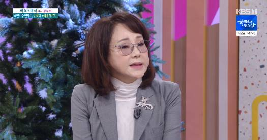"Kim Soo-hee ""A car accident in 1999, my husband took care of me"""